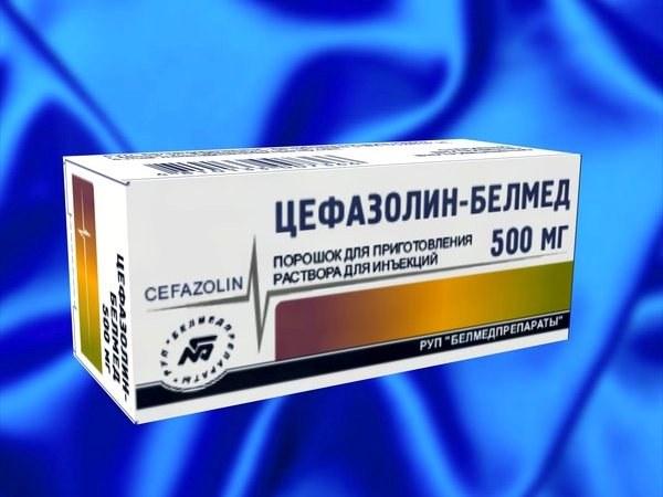 цефазолин инструкция по применению таблетки цена