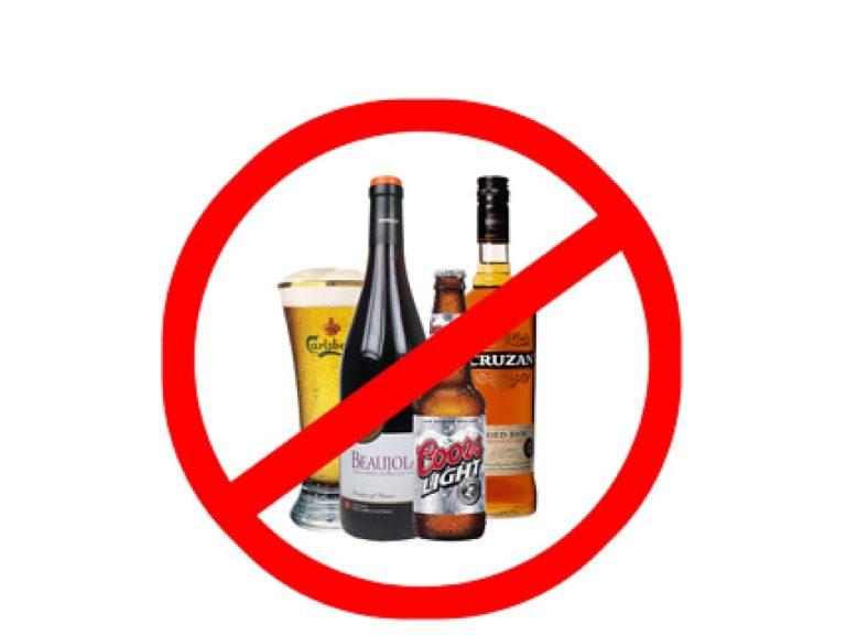 Цистит и алкоголь: можно ли употреблять, как влияет