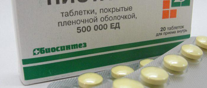 Таблетки от цистита на ф